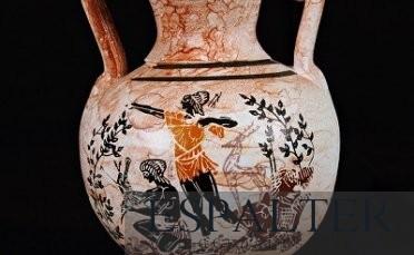 Antigüedades en Araba